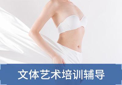 北京千惠孕产康塑身管理师定向培训班