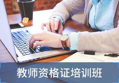 宁波普通话精品班