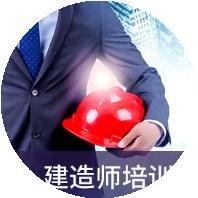 贵州省评审类职称代评