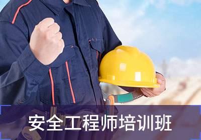 贵州省BIM实操培训