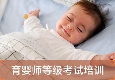 哈尔滨育婴师培训