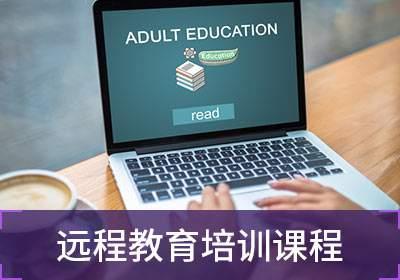 华中科技大学网络教育