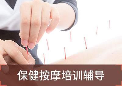 广州三维定位整脊手法及影像诊断研修班