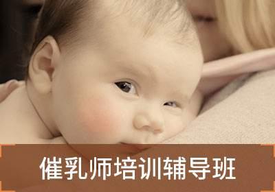 杭州婴儿游泳抚触师培训\杭州产后发汗服务培训