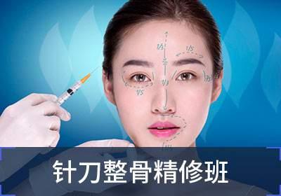 (北京)罗氏正骨治疗颈胸腰关节等培训班