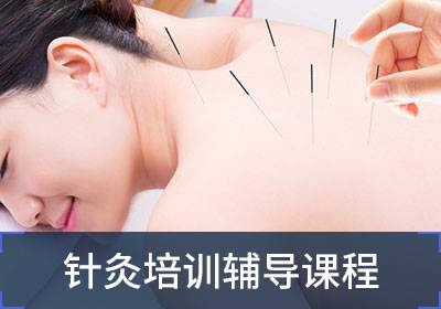 8月深圳专利小圆针颈腰椎病、膝关节培训班