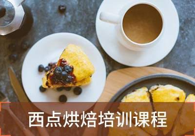 南京英式翻糖蛋糕甜品台培训班