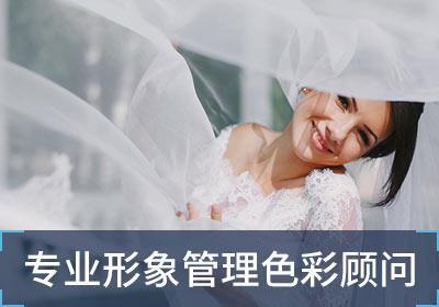 李艾青解读彭麻麻服饰搭配美学