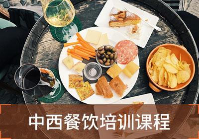 洛江厨师/初级中级高级资格证培训班