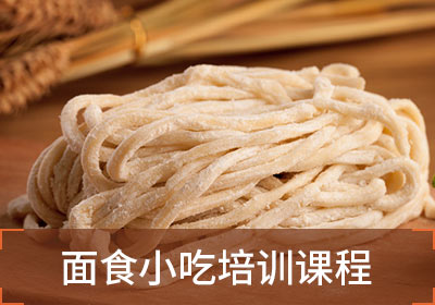 天津吕记汤包 包子培训(吕记大帅包精品店)