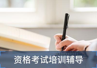 成都站ACIC国际注册礼仪培训师培训班