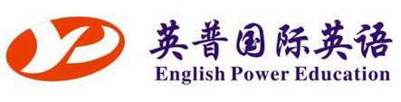 深圳龙华剑桥英语BEC培训