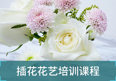 花艺高级课程(15天)婚庆及韩式花束培训