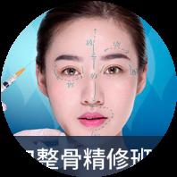6月广州龙氏正骨(治脊疗法)手法复位精讲班