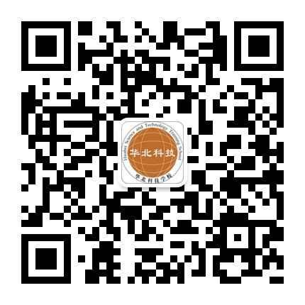 免费试听的英语课程就在华北科技
