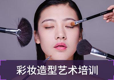 无锡美容化妆培训教程