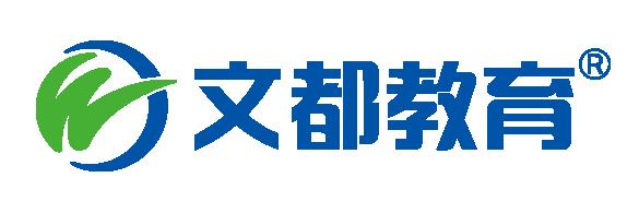 雅思IELTS高分班(保7.5分)