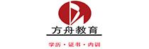 方舟自考南京站
