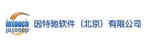北京因特驰软件培训