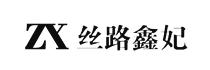 丝路鑫妃超模学院