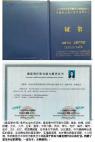 南京欧曼西点中餐中点创就业、家庭烹饪培训
