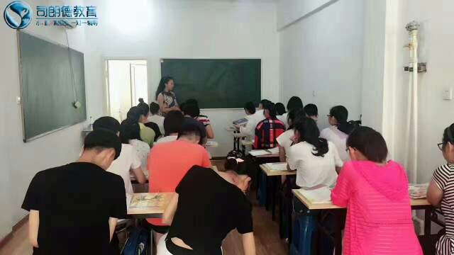 司朗德教育