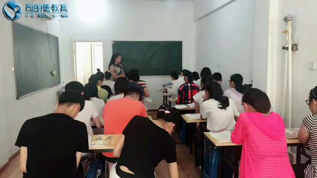 司朗德教育 上课2