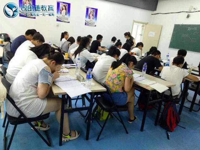 司朗德教育 上课4
