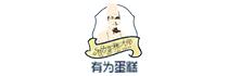 扬州有为蛋糕培训中心