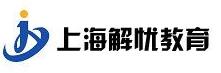 上海立信会计金融学院自考