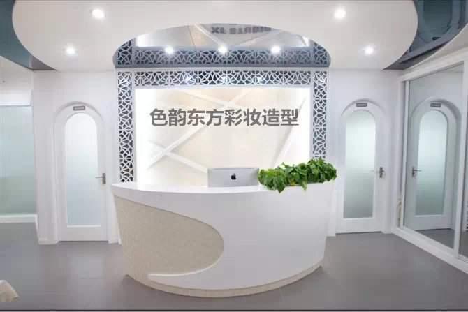 南京化妆美甲纹绣课程