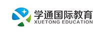 上海学通国际课程
