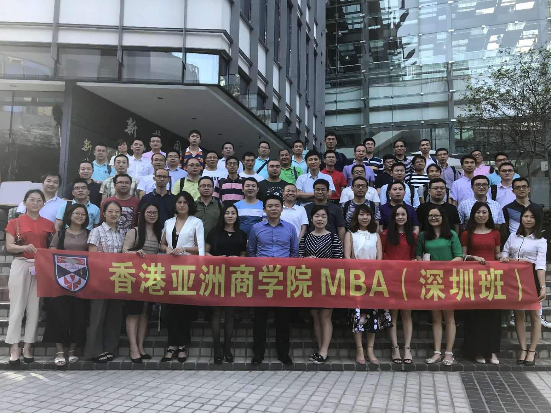 深圳哪里可以报MBA班