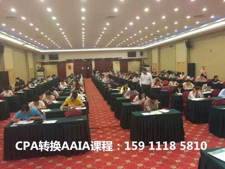AIA隆重推出CPA-AAIA国际会计师培训考试