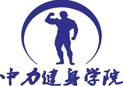国家健身教练职业证培训