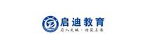 扬州市启迪职业培训学校