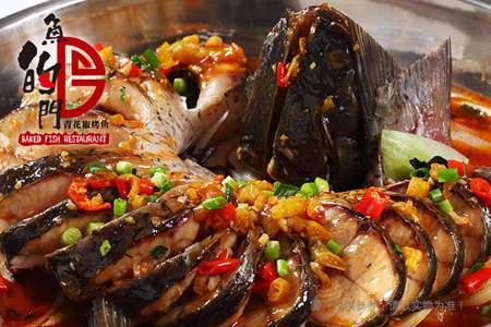 淮北鱼的门时尚烤鱼加盟
