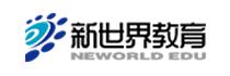 南京新世界自考学院