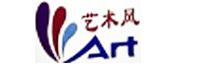 南宁民族艺术培训中心