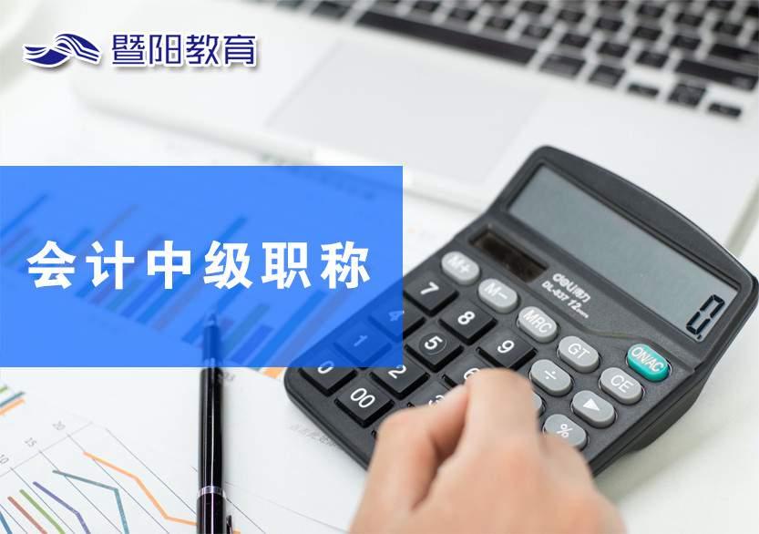 江阴学历提升江阴网络教育江阴远程教育报名