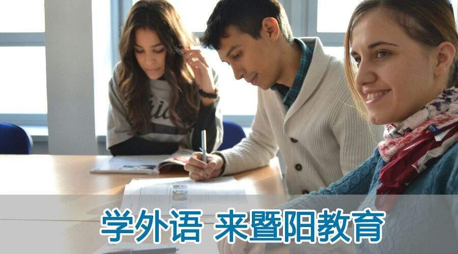 江阴大学英语四六级培训社会人可报考