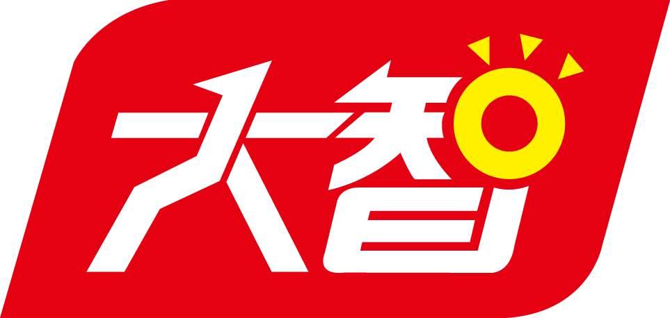 济南高二高中学业水平考试合格考秋季班