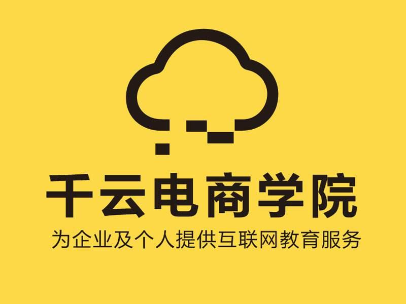 办公软件培训班,郑州办公软件速成班一对一教来千云