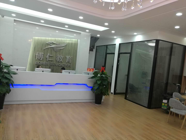 无锡博仁职业培训学校 前台
