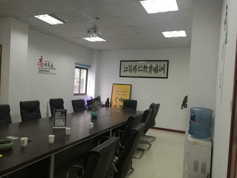 无锡博仁职业培训学校 会议室