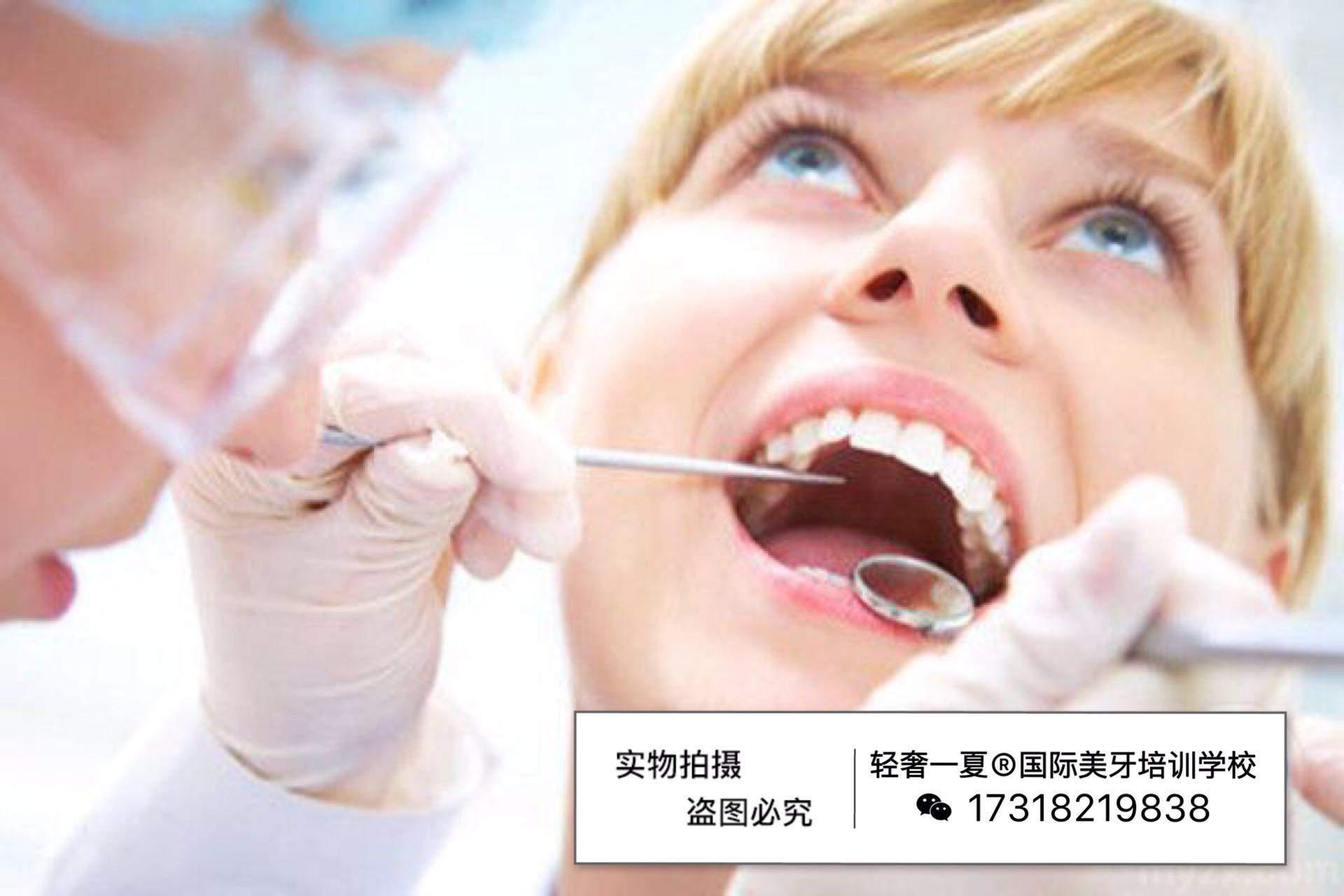 牙科专业洗牙全能班培训