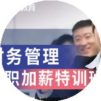 红谷滩恒企培训财务管理专修班