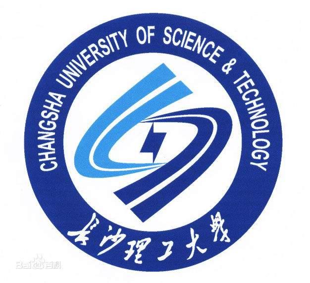 长沙理工大学自考