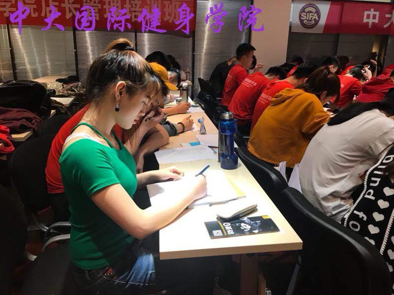 济南中大国际健身学院 上课课堂