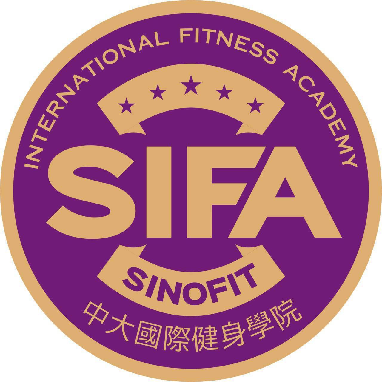 济南中大国际健身学院